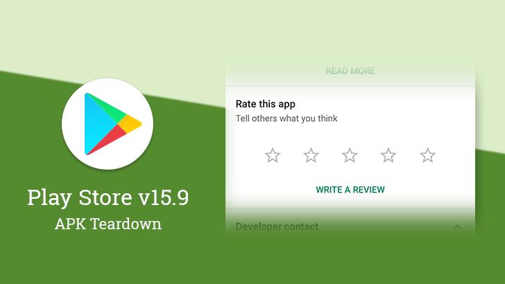 Google Play Store v15.9 may hint at in-app reviews [APK Teardown]