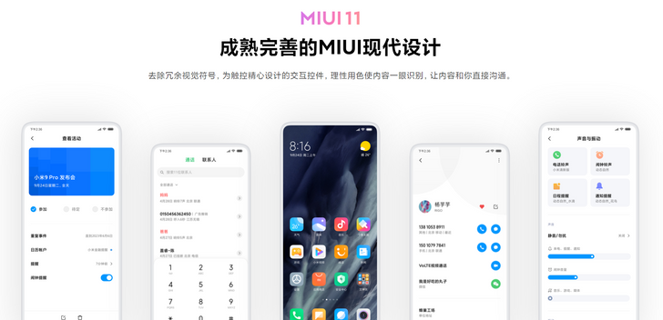 Xiaomi starts MIUI 11 beta, may deploy final version in less than a month