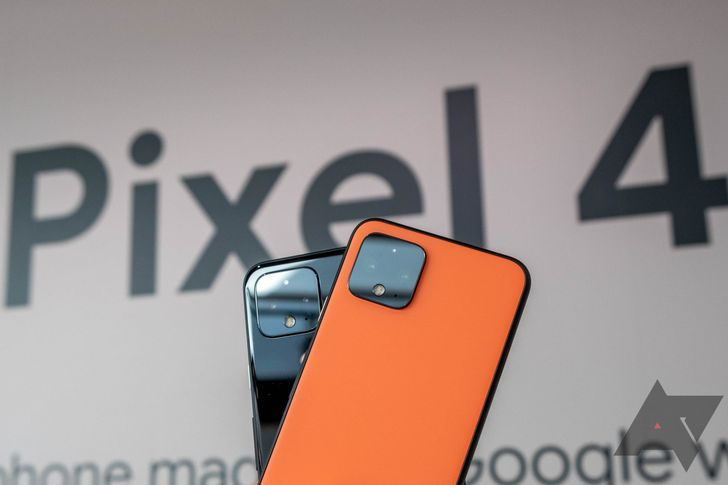 If you pre-ordered a Pixel 4 your $100 store credit expires today, so don't forget to spend it now