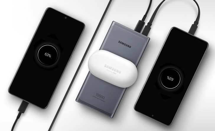Samsung will sell two 25W fast-charging USB-C power banks for the Galaxy S20 (Update: US pricing)