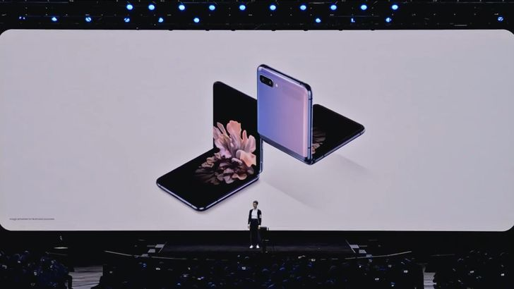 The Galaxy Z Flip is official: The world's first foldable glass smartphone