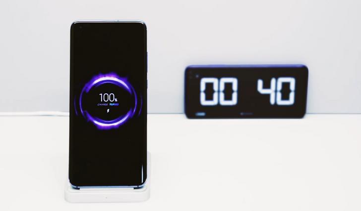Xiaomi shows off powerful 40W wireless charging