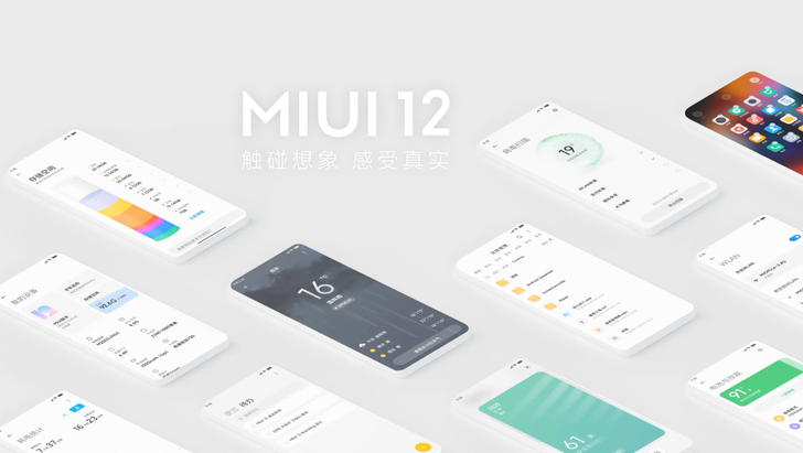 Xiaomi testing astrophotography mode in the MIUI 12 camera app