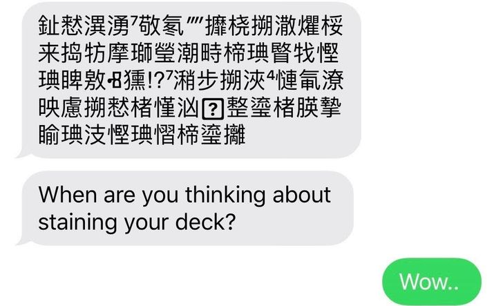 Google Fi SMS bug that sent bizarre Chinese texts is now fixed