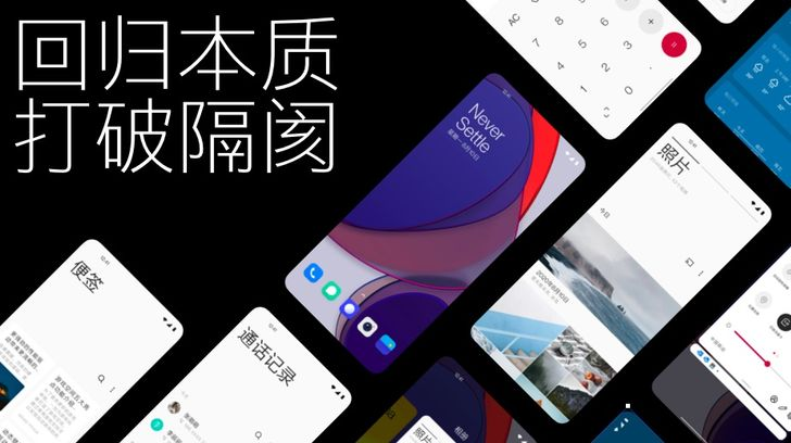 These new HydrogenOS features may show what OnePlus has in store for OxygenOS 11