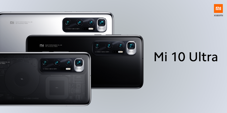 Xiaomi Mi 10 Ultra unveiled with 120 everything: 120Hz screen, 120W charging, 120x zoom