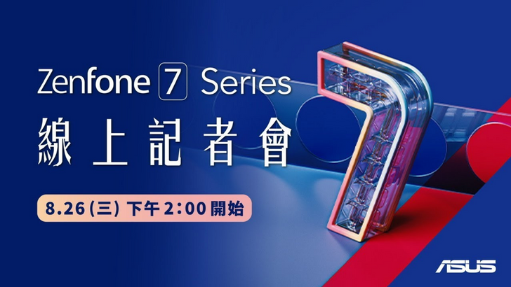 ASUS ZenFone 7 series launch set for August 26