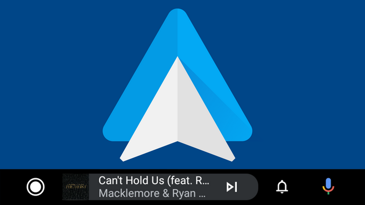 Android Auto music notifications move to a slick new animation in the control bar