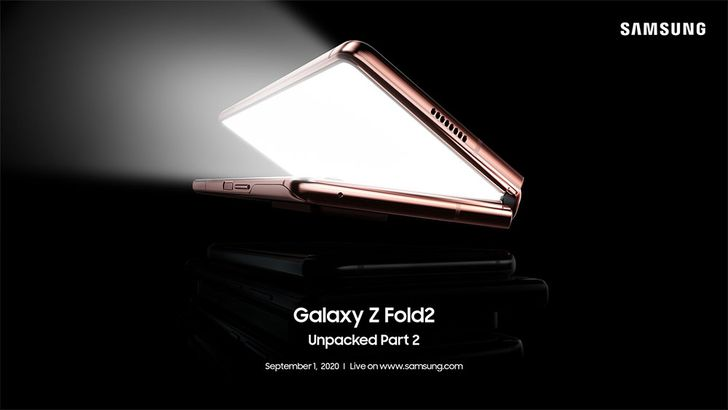 Samsung shares new details on next Unpacked event, where the Fold2 takes the spotlight