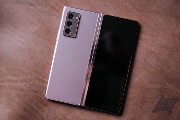 Samsung's September 2021 update arrives in the US for the Galaxy Z Fold2 on Sprint and T-Mobile