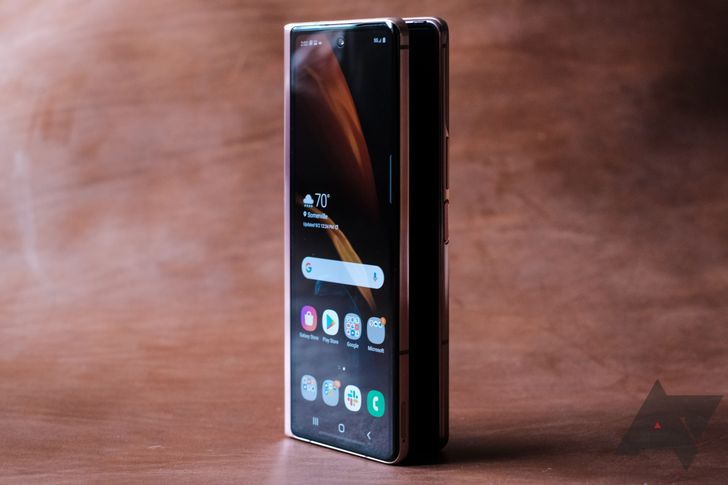Samsung's next foldable phone just can't stop leaking