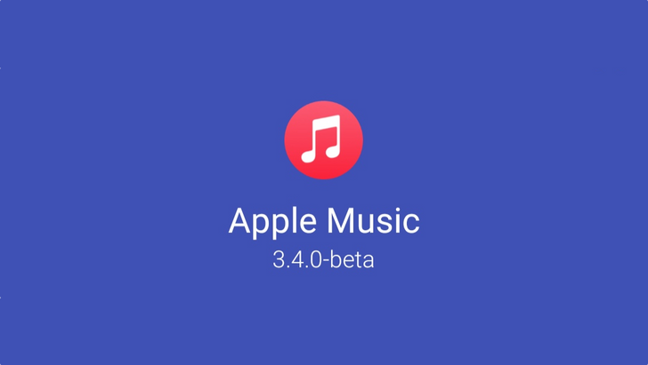 Huge Apple Music 3.4 beta update ports all the iOS 14 changes to Android (APK download)