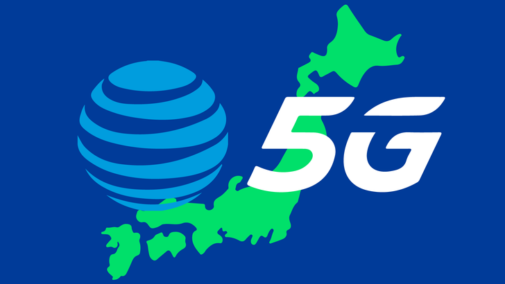 This is the first 5G roaming agreement for US customers travelling to Japan