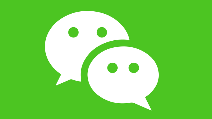 Individual users won't face penalties under Trump's WeChat ban