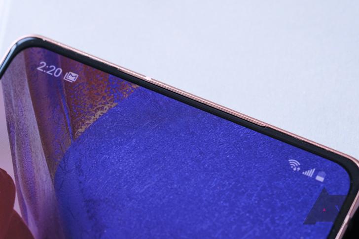 How do invisible, under-screen cameras actually work?