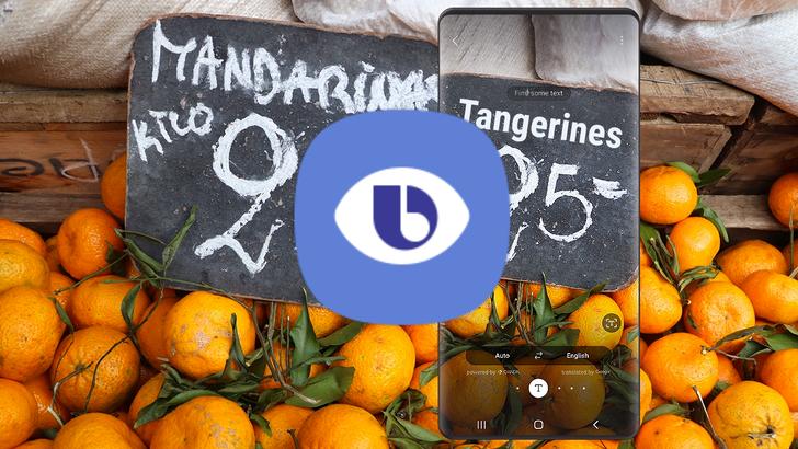 Samsung is killing Bixby Vision's AR-powered abilities
