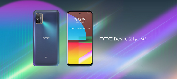 HTC Desire 21 Pro 5G goes official with 90Hz screen and 5,000mAh battery