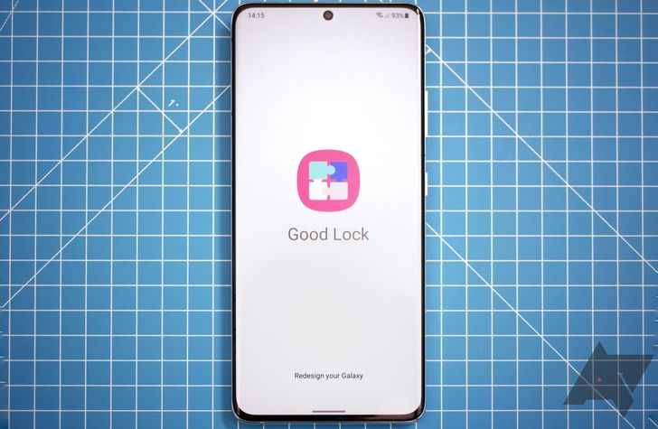 Here are the top 5 new features in Samsung Good Lock 2021