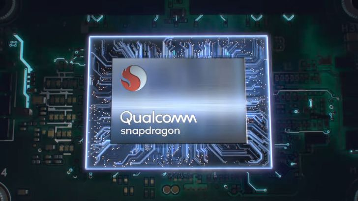 Mid-range Snapdragon 775 SoC spotted in alleged Qualcomm leak