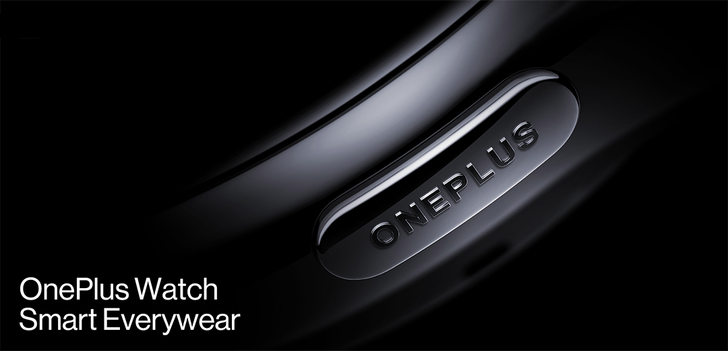 CEO indicates OnePlus Watch won't run Wear OS