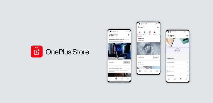 The OnePlus Store app is now available on the Play Store in more places (APK Download)