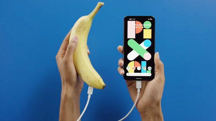 Muzdan, Pixel telefona geçiş yapın