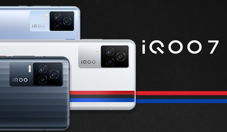 The iQOO 7 will be one of the cheapest Snapdragon 888 phones yet