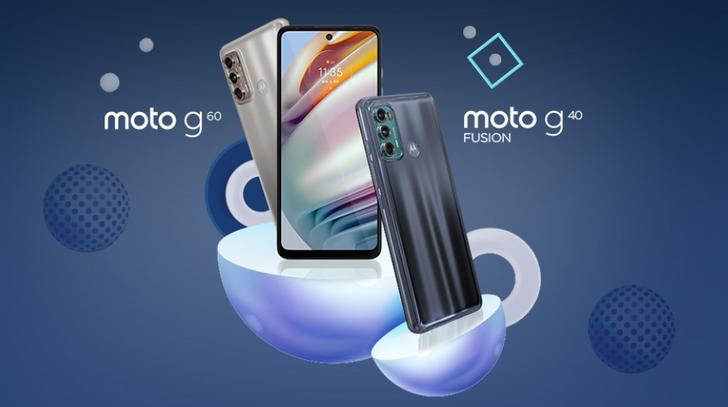 Moto has even more G series phones