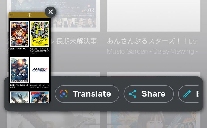 Now it's even easier to translate text on Android
