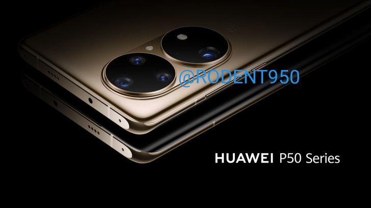 That's no moon, it's a Huawei P50 camera bump