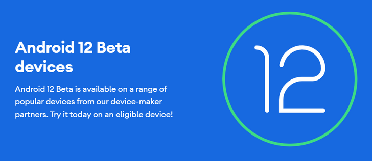 Android 12 Beta 1 goes live today