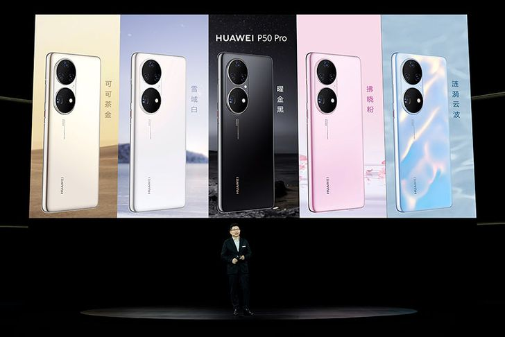 Huawei P50 and P50 Pro are official, and officially have the weirdest-looking cameras you've ever seen