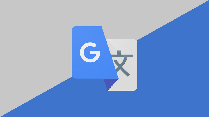 Google Translate's Material You UI overhaul is coming along quickly