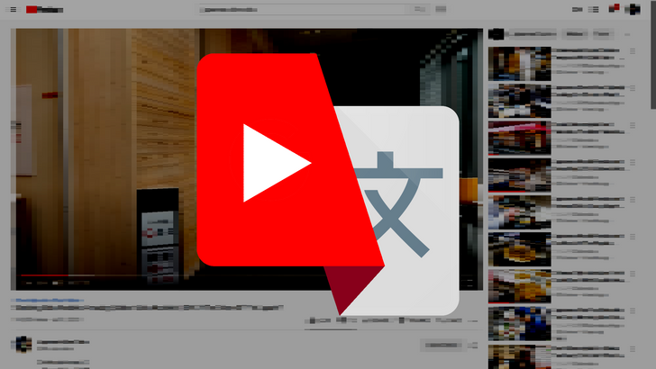 YouTube now lets you translate comments instantly (at your own risk)