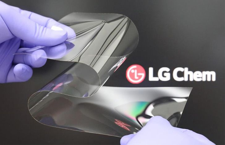 LG's new bending 'glass' might make your next folding phone a lot more durable