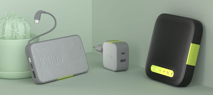 The company that makes your JBL speaker is now building charging accessories too